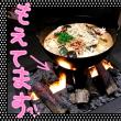 9/23は池袋ふくろ祭りライブ★\( *^▽^*)/