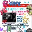 R'CAFE 11周年 4月14日(土)お誘い♪