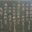 2017年9月3日(日)宝塚教室
