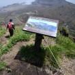 阿蘇・烏帽子岳の ミヤマキリシマ満開  絶景でした ~ 2018年5月 お花見登山(2/2)