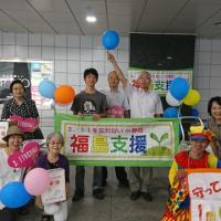 「3・11を忘れないin静岡 福島の子ども支援・街頭募金キャンペーン!6万4535円の募金