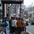 バス停「清水道」(きよみずみち)
