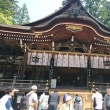 関西へ、リフレッシュ旅行