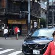 東京物語(川越編)その1