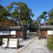 『竹の丸』 の茶エンナーレ