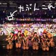 こぶしファクトリー ライブツアー 2017秋 ~Songs For You~@大阪
