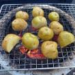 我が家で「焼き芋」をしました !