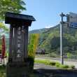 熊本へ 中編