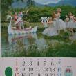 りぼん バレエ・カレンダー