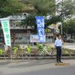 7月11日 本日は矢川駅で朝の市政報告を行いました