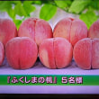 8/21・・・めざましプレゼント