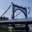 隅田川に架かる橋 その8