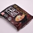 藤原製麺 札幌吉山商店 焙煎ごまみそらーめん