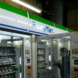 ファミマ・ブランドの自販機。