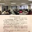 さわやか大学校熊本校26期講座に参加してます!栄田