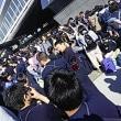 第5回東日本少年剣道大会