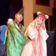 劇団かぶつ第3回公演