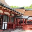 Aichi / Tsushima Trip ( 2 )