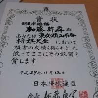 東成瀬村遠征。