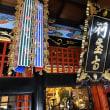 風格ある大名寺院「行基寺」