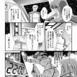 アルバム【Rー18漫画:監獄戦艦エピソード1・2】