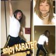 第11回全日本総合武道選手権大会
