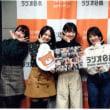 「ラジオ日本、カントリー・ガールズの只今ラジオ放送中!!」第204回 (3/10)