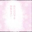 神のお告げ(四国旅行記番外編)