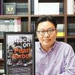 国家ぐるみの反日 韓国