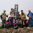 地の果て知床岬へ冒険トレッキング