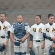 2018年 春季大会1回戦 対夕陽丘高校 2