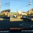 11月4日(土) バイク、目撃車、バッテリー画像、月