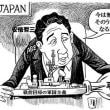 平和憲法を擁護した日野原さん大往生