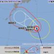 台風19号 ②