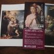 エルミタージュ美術館展を見に行きました。