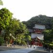 鎌倉...