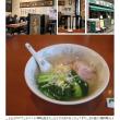 私が中華街でおすすめする店2018⑨ 梅林閣  この時期になると丁寧な応対の「上海蟹」が思い出す。