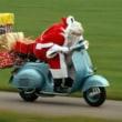 サンタクロース問題。