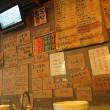 桔梗@西新宿 「醤油ラーメン+もやし」