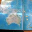 ガダルカナル島はこんなところにあった