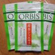 オルビス 甜茶サプリ(毎年リピート購入)