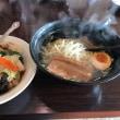 【食録】厚木市内の台湾料理屋