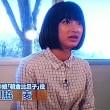 ドラマ『翳りゆく夏』(2015 全5話)