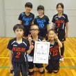 2017『瑞穂市小学生バレーボール大会』開催!