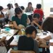 春日部の学校2557小渕