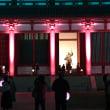 奈良 興福寺 中金堂