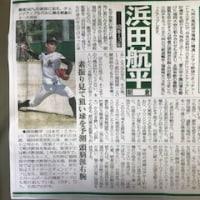 がんばれ!野球部!!