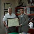 岩倉建設社長及び第11旅団友の会が公益社団法人隊友会長から感謝状を受賞