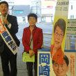 岡崎ゆたかさんと大和駅北口で朝のご挨拶