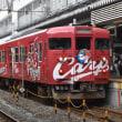 カープ列車@岡山